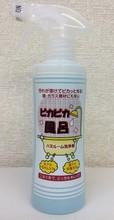 バスルーム用洗浄剤「ぴかぴか風呂」